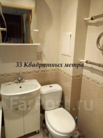 1522144306473_bulletin.jpg